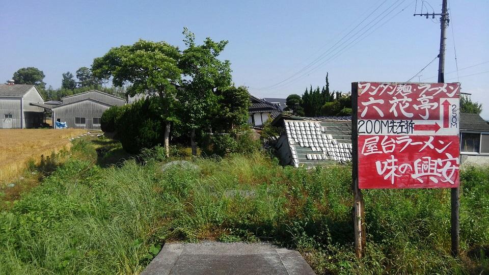 被災した複数の家屋